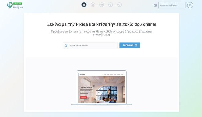 Pixida - SEO: 5 σπουδαίες τεχνικές για να βγαίνετε πρώτοι στο  Google